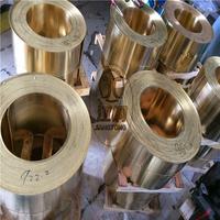 黄铜箔厂家 H68黄铜带 黄铜箔价格 国标黄铜带 冲压黄铜带