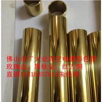 供应佛山无指纹彩色红古铜钢管屏风专用304彩色管89x4.5