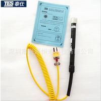 台湾泰仕TP-K03片状表面热电偶探头