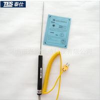 台湾泰仕TP-K02浸入式探棒液体热电偶探头