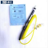 台湾泰仕NR81531A模具等固体热电偶探头