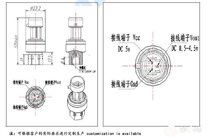 空调压力传感器-优质陶瓷电容式压力传感器