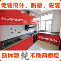 L型家用不锈钢整体橱柜 大同客户实拍案<em>例</em> 门板为不锈钢烤漆