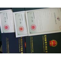 深圳乐业代理实用新型专利申请服务申请不成功退还全部代理费