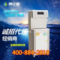 厂家直销朗之源商用不锈钢直饮水机工厂校园温热立式饮水机开水器