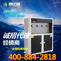 朗之源商用节能不锈钢直饮水机工厂校园立式饮水台
