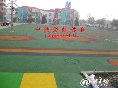 建德富阳临安幼儿园塑胶地坪|塑胶操场铺设