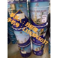 淄博氯磺化聚乙烯防腐涂料 防酸碱专用漆价格