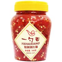 泰州 调料大全 一勺香剁辣椒 1150g瓶装