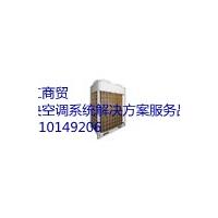 LG中央空调10匹全直流变频多联机ARU0254MT4