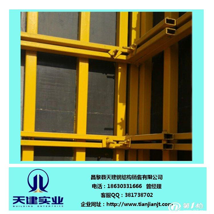 天建钢结构销售有限公司(即天建实业)成立于2010年,是一家拥有自主研发专利9项,集研发、生产、销售以及售后服务为一体的成长型科技创新型企业。专业生产剪力墙模板支撑体系、顶点模板支撑体系、快拆式脚手架。  一、天建新型剪力墙支撑体系的构成 剪力墙模板支撑组合结构,由墙体横杠、L型横杠、墙体竖杠、阳角锁具、洞口锁具等配件组成。 1、 墙体横杠。由两根30mm50mm,壁厚2.