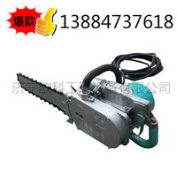 380V电动金刚石链锯  电动切煤链锯