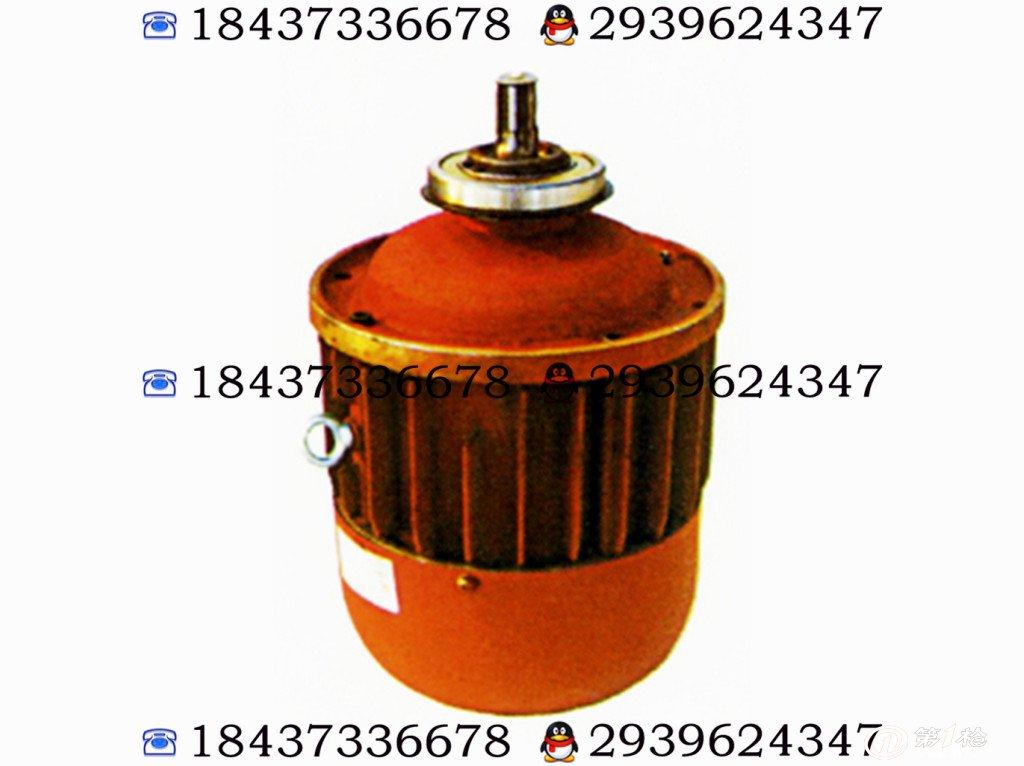 河南华工供应销售zd系列锥型转子三相异步电机