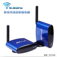 柏旗特PAT-630无线视频传输器无线影音收发器