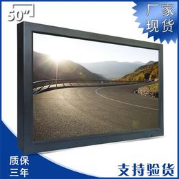 深圳市京孚光电厂家直销50寸工业级液晶监视器高清显示安防专用