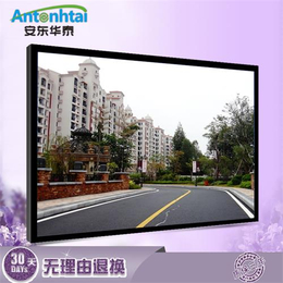 深圳市京孚光电亚博国际版55寸工业级液晶监视器高清显示安防专用