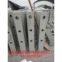 高铁护栏模具供应 高铁护栏模具商机