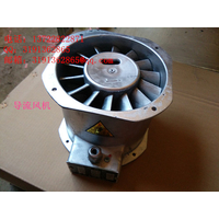 150W 耐高温 低噪音优质DLF导流风机 永动厂家直销