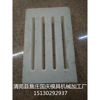 排水沟盖板塑料模具_排水沟盖板塑料模具价格