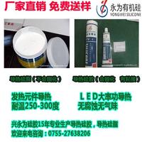 导热硅脂灰色导热硅脂传热硅脂厂家导热率1.2