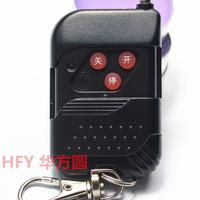 捷恩西黑色330焊码遥控器捷恩西白色玉色学习码遥控器捷恩西