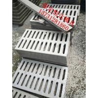 流水排水沟盖板模具平安国际标准