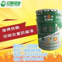 上海丙烯酸聚硅氧烷面漆最新报价
