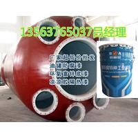 广饶县丙烯酸聚硅氧烷漆报价