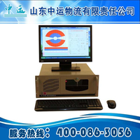 HY-668型数字涡流探伤仪 仪表仪器