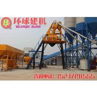 环球建机供应HZS50型混凝土搅拌站