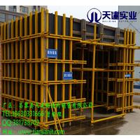 剪力墙模板支撑框架  q235支撑供应