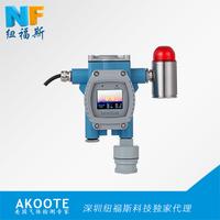 进口AKRT-O3固定式在线臭氧检测仪