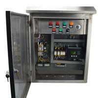 RTU控制柜泵站控制柜远程控制柜