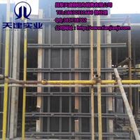 建筑模板支撑降低施工项目成本