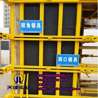剪力墙建筑模板环保节能重复使用率达300次
