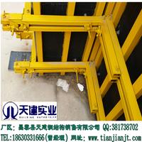 q235剪力墙建筑材料-建筑模板支撑架