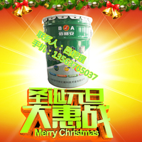 东明县环氧树脂防腐面漆市场价格