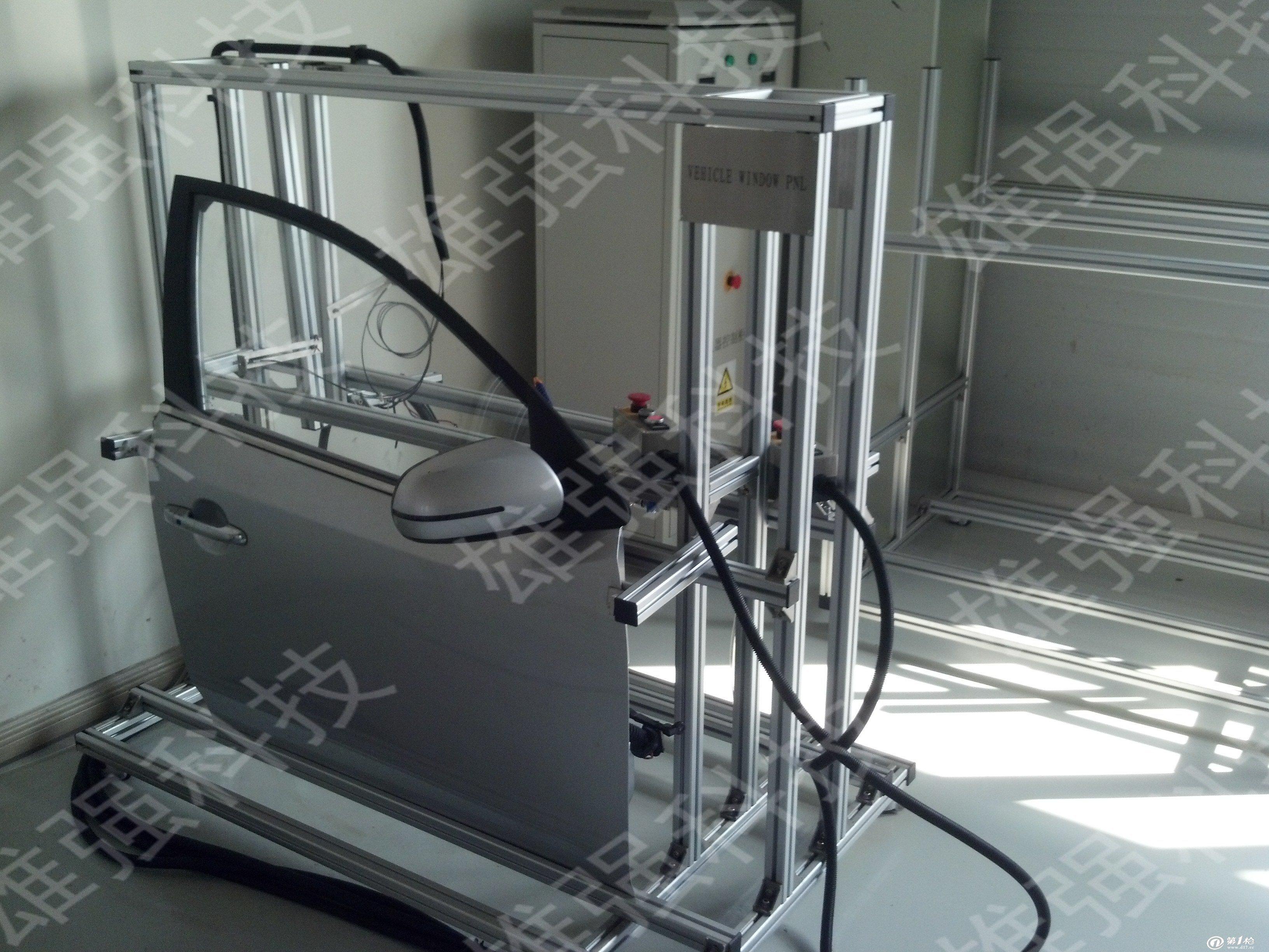 汽车玻璃升降器实车门耐久试验台
