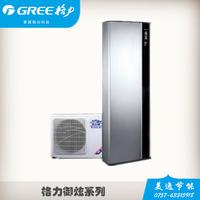 格力御炫家用空气能热水器