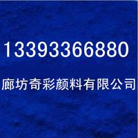濮阳  钛青蓝  价格
