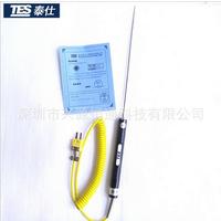 台湾泰仕NR81539尖头插入式针式液体热电偶探头