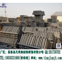 模板钢支撑-新型建筑材料剪力墙模板支撑定制加工