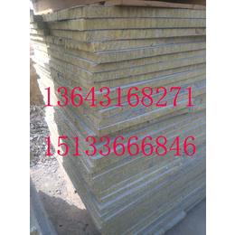 铁岭市岩棉板施工方法