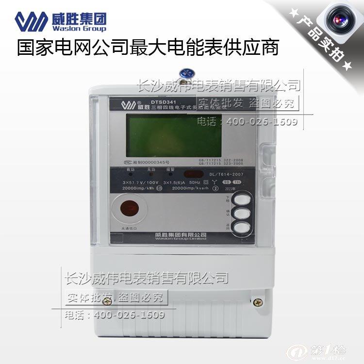 三相电表接互感器_互感器倍数怎么算