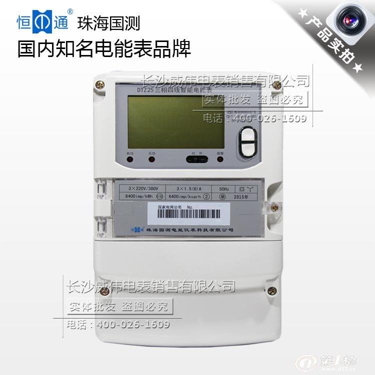 安装智能电表的好处_智能电表数据采集器