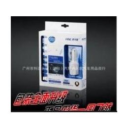 正品英才星车载家用 USB <em>手机充电器</em> 白色 <em>车用</em>充电器CJ-02A