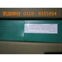 d998碳化钨耐磨焊条 高耐磨堆焊条碳化钨堆焊焊条高硬度