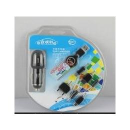 热卖 合成利 B41 伸缩线+车载<em>手机充电器</em> 多功能<em>迷你</em>头车载充电器