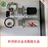 供应opgw光缆杆用金属帽式光缆接续盒