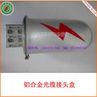 厂家批发adss opgw金属光缆接线盒